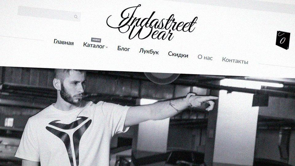 Indastreet Wear - магазин одежды