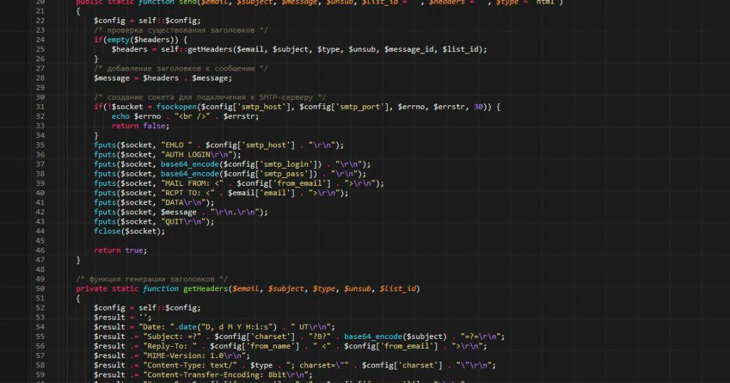 Отправка почты на PHP через SMTP