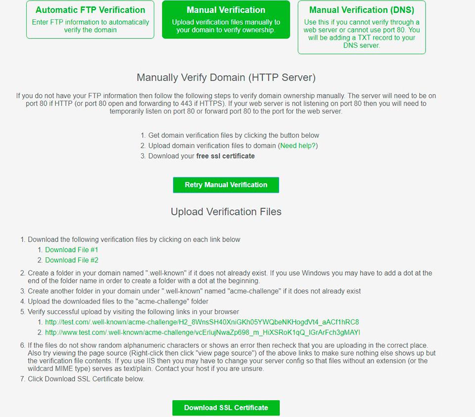 Бесплатный SSL, подтверждение домена